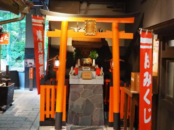 滝見小路 神社
