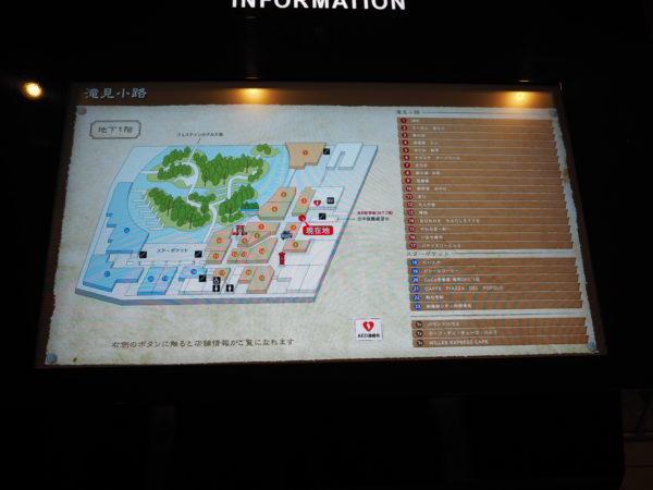 滝見小路 MAP