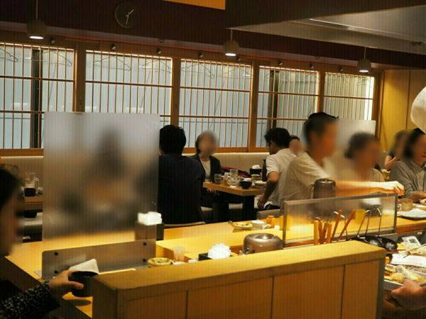 天ぷら まきの 店内3