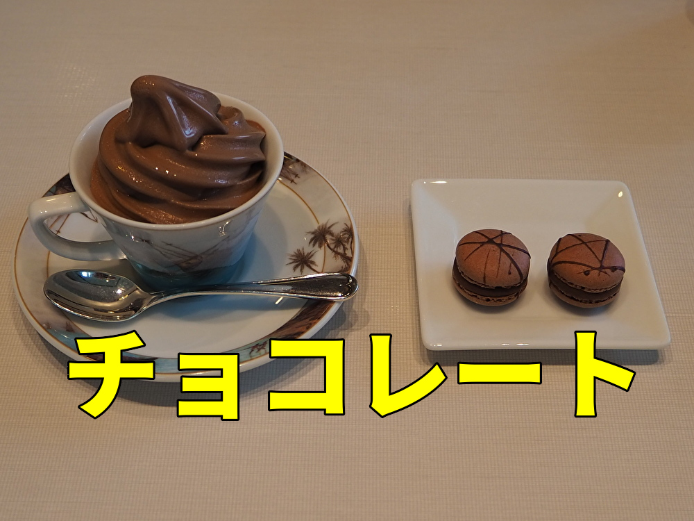 カカオサンパカ チョコレート アイキャッチ