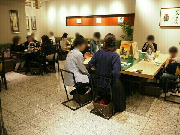 中村藤吉 店内1