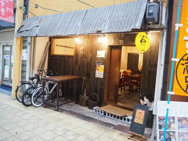 蜜香屋 3号店