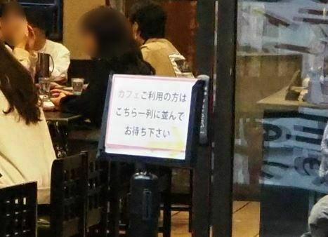 蜜香屋 カフェ案内
