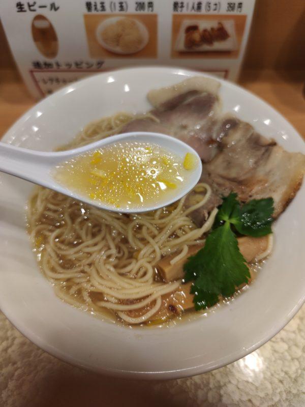 黄金貝ラーメン スープ