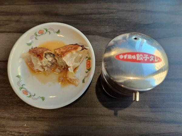 餃子 タレ