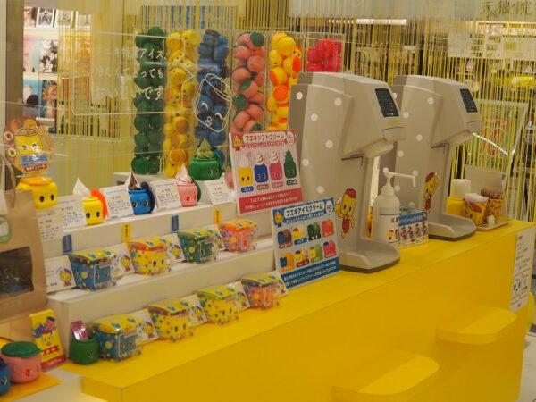 ソフトクリーム機械