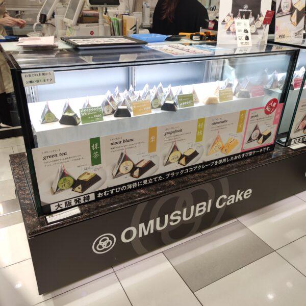 おむすびケーキ 店内1