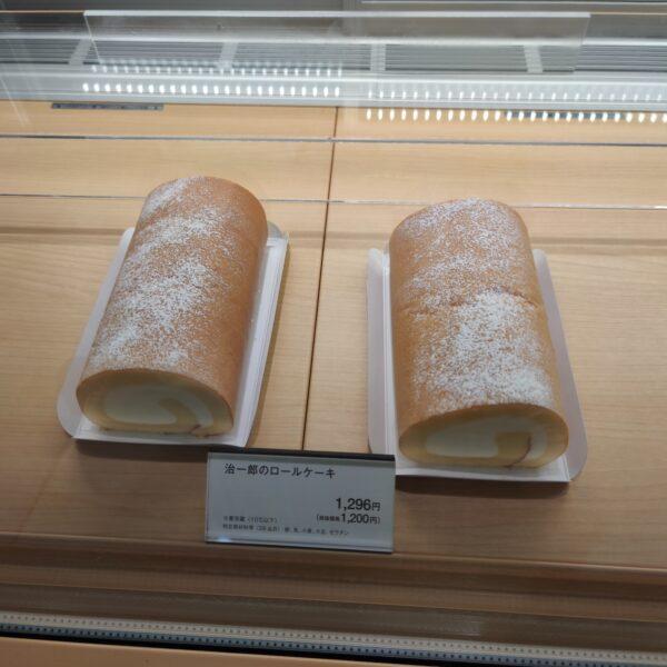 治一郎 ロールケーキ