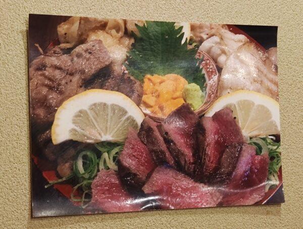 徳田盛り 肉